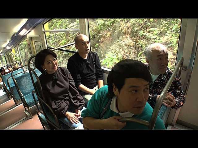 【無料】2018/11/10放送 タカトシ温水の路線バスで!…