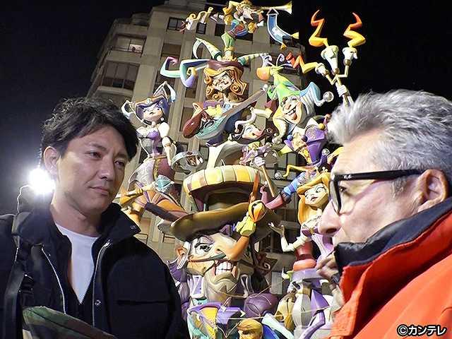 #12 2018/4/23放送 世界の村のどエライさん
