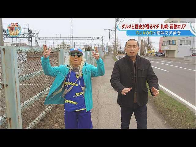 2018/5/25放送 発見!タカトシランド