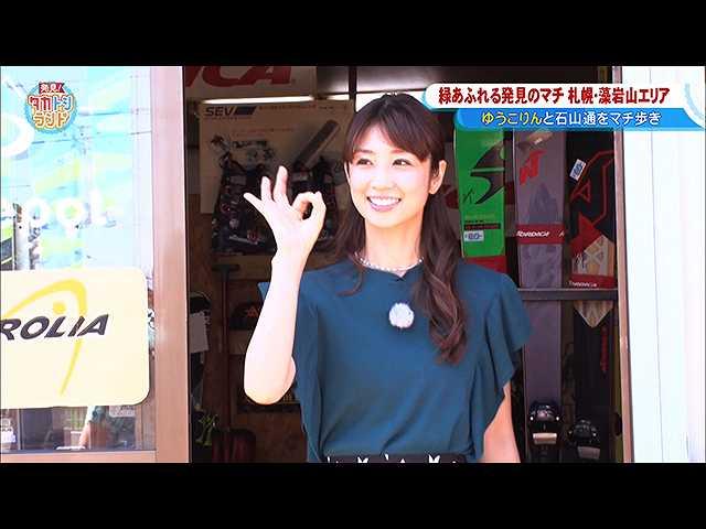 2018/9/21放送 発見!タカトシランド