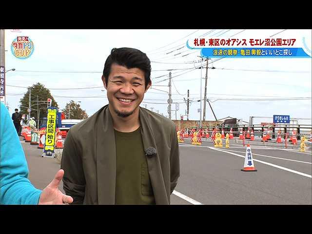 2018/11/9放送 発見!タカトシランド