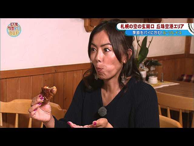 2018/11/16放送 発見!タカトシランド