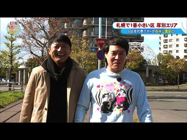 2018/11/23放送 発見!タカトシランド