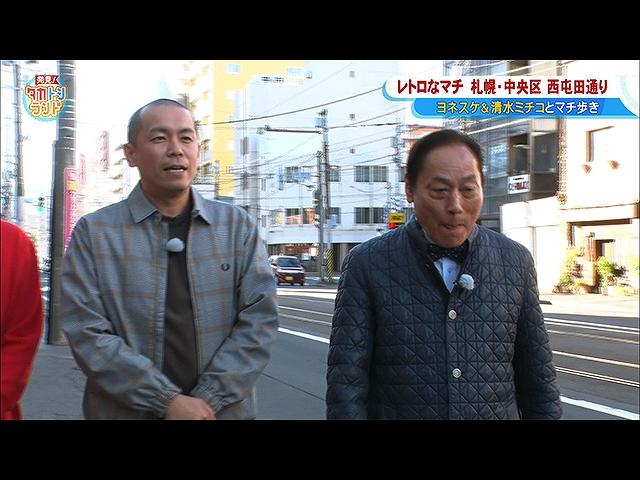 2019/1/11放送 発見!タカトシランド