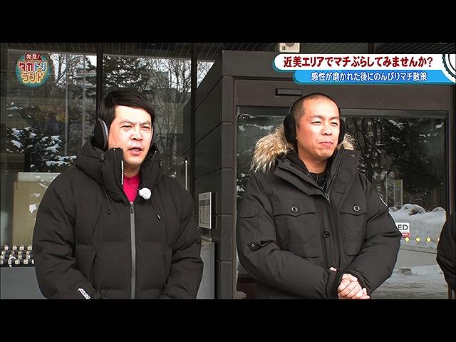 2019/3/15放送 発見!タカトシランド