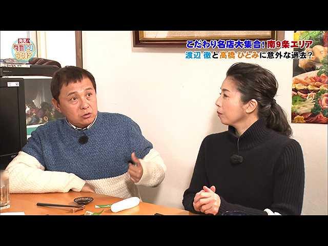 2019/5/10放送 発見!タカトシランド