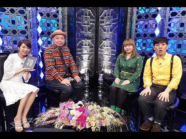 2018/12/19放送 冗談騎士