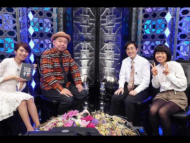 2018/12/26放送 冗談騎士