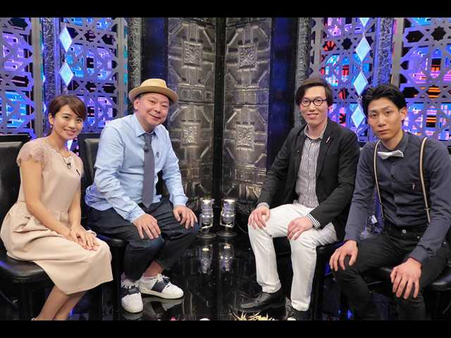2019/3/6放送 冗談騎士