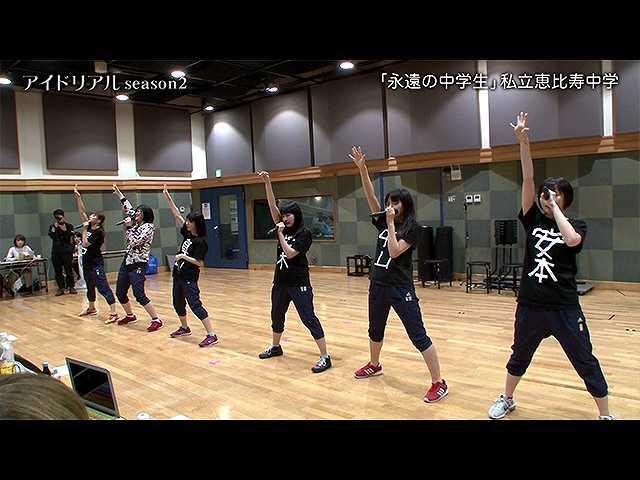 【無料】#2 2018/5/26放送 この指と~まれ!Season2