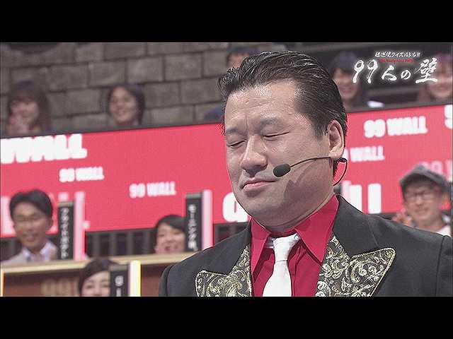 【無料】#2 2018/11/3放送 超逆境クイズバトル!!99…