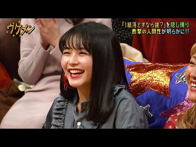 2018/12/26放送 ウケメン「B面」