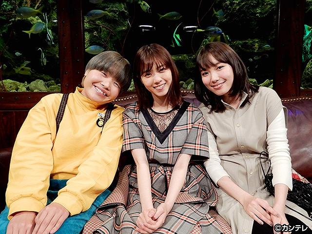 #4 2019/2/5放送 グータンヌーボ2