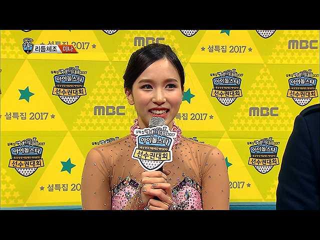 #1 K-POPアイドルスタースポーツ選手権2017