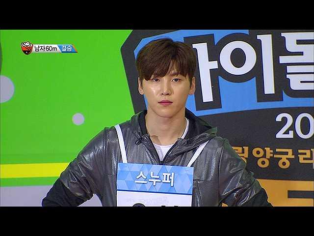 #1 K-POPアイドルスタースポーツ選手権2018