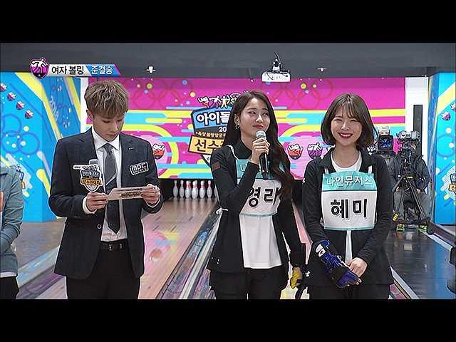 #3 K-POPアイドルスタースポーツ選手権2018