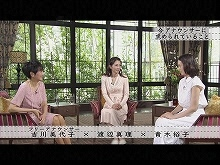 2015/3/22放送 ボクらの時代