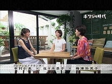 2015/6/28放送 ボクらの時代