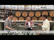 2015/7/12放送 ボクらの時代