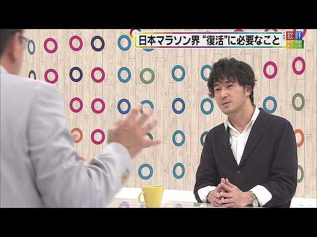 2017年4月1日放送「東京オリンピックへ・・・日本マラ…