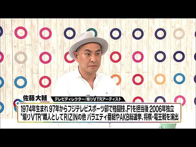 """2017年4月15日放送「""""煽りVTR""""の作り方」"""