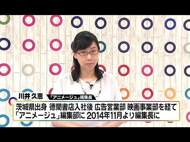 2017年6月10日放送「ヒットのカタチが変わった!?ア…