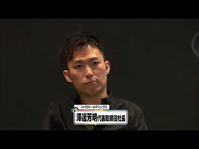 """2017年9月30日放送「2020年 日本の""""ポジティブ""""な…"""