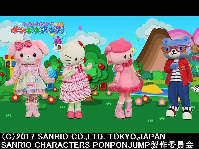 2017/4/16放送 サンリオキャラクターズポンポンジャン…