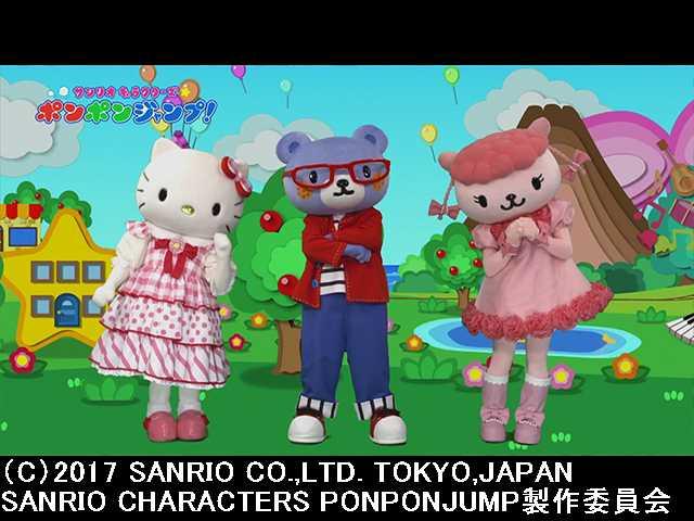 2017/5/7放送 サンリオキャラクターズポンポンジャン…