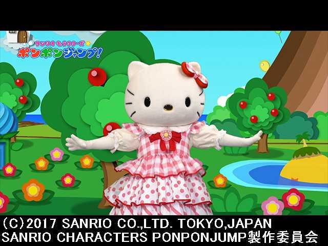 2017/11/12放送 サンリオキャラクターズポンポンジャ…