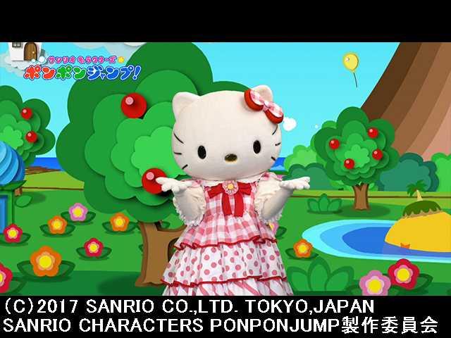 2017/11/19放送 サンリオキャラクターズポンポンジャ…