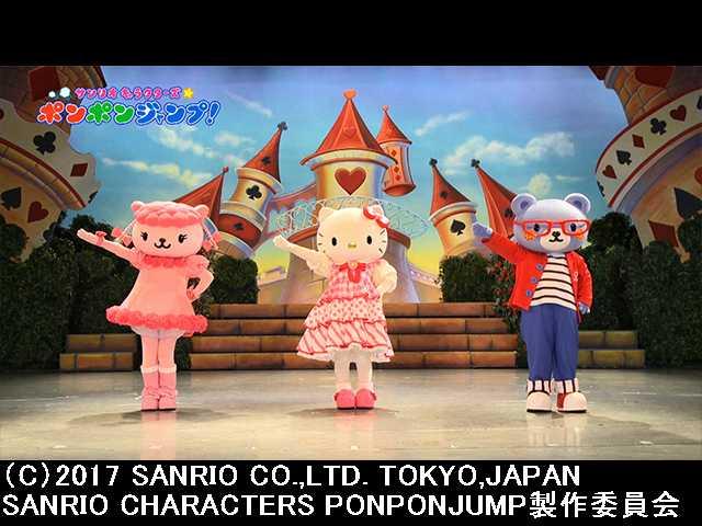 2017/12/10放送 サンリオキャラクターズポンポンジャ…