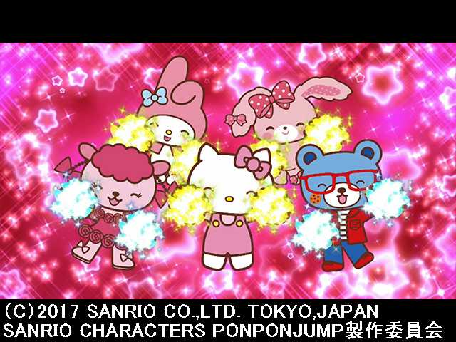 2017/12/17放送 サンリオキャラクターズポンポンジャ…