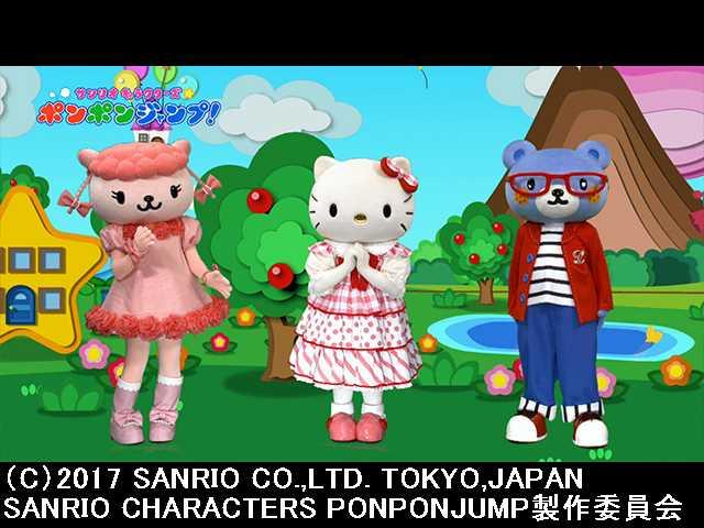 2018/1/28放送 サンリオキャラクターズポンポンジャン…
