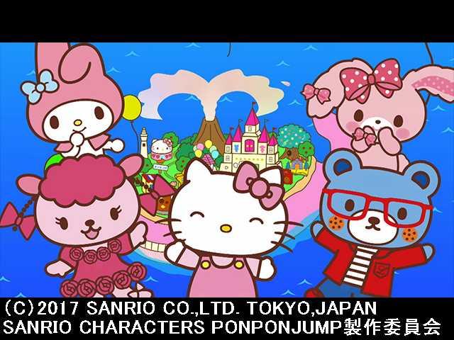 2018/3/11放送 サンリオキャラクターズポンポンジャン…
