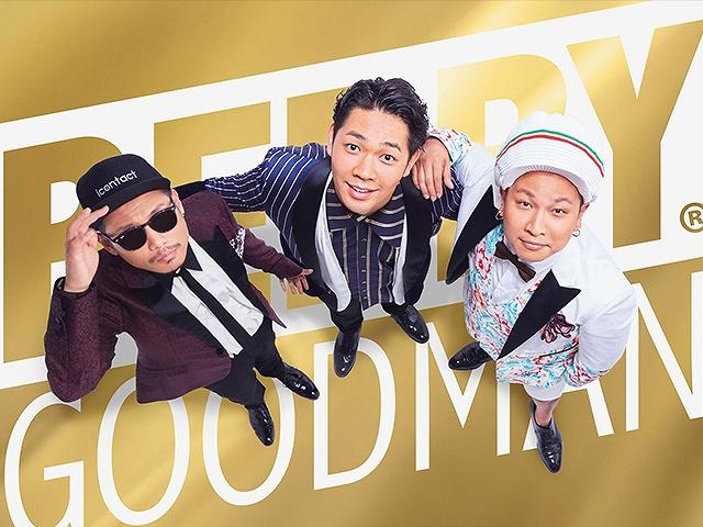 【無料】2019/1/18放送 次ナルTV-G