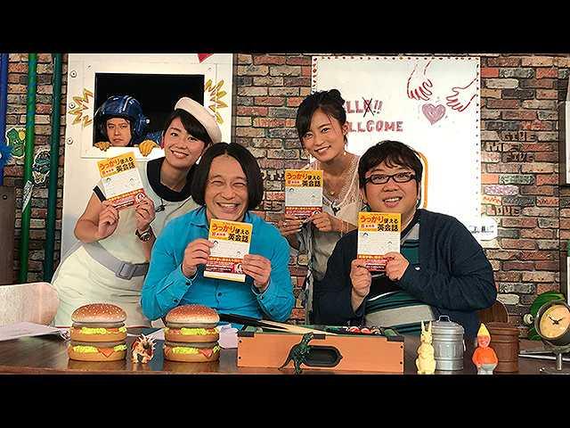 【無料】2018/5/21放送 エンタメサーチバラエティ プ…