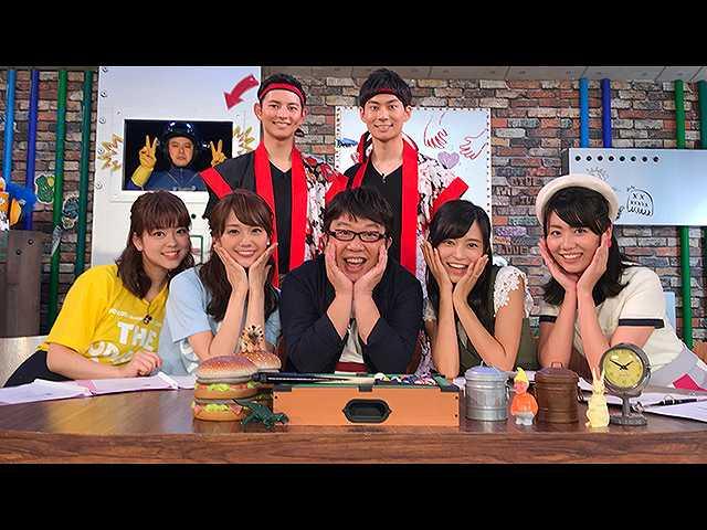【無料】2018/7/16放送 エンタメサーチバラエティ プ…