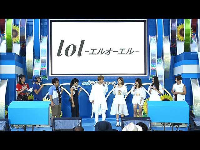 【無料】2018/8/13放送 エンタメサーチバラエティ プ…