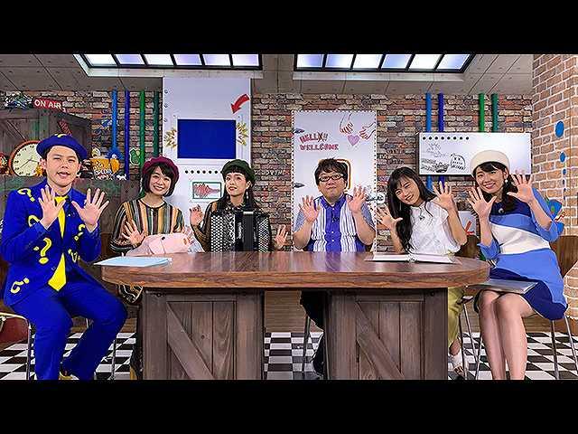 【無料】2019/5/20放送 エンタメサーチバラエティ プ…