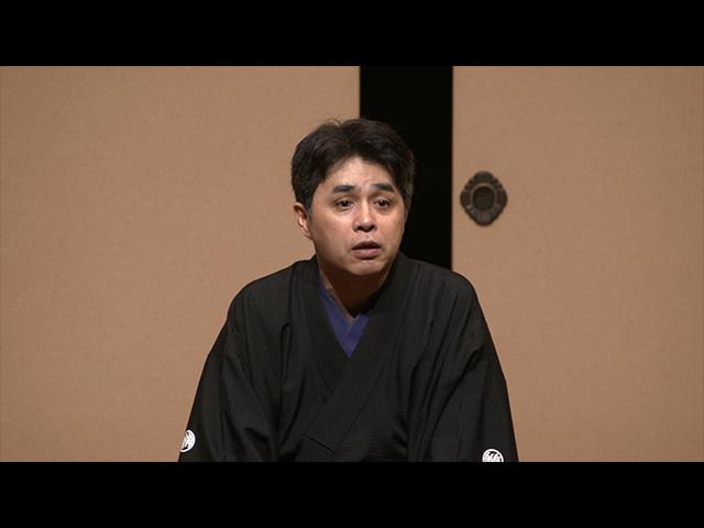 #1 「粋 らくご」Vol.1 立川志らく「双蝶々」~続・志…