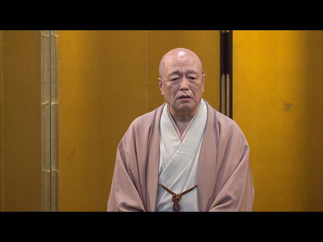 #4 「粋 らくご」Vol.4 立川談四楼「ぼんぼん唄」~立…