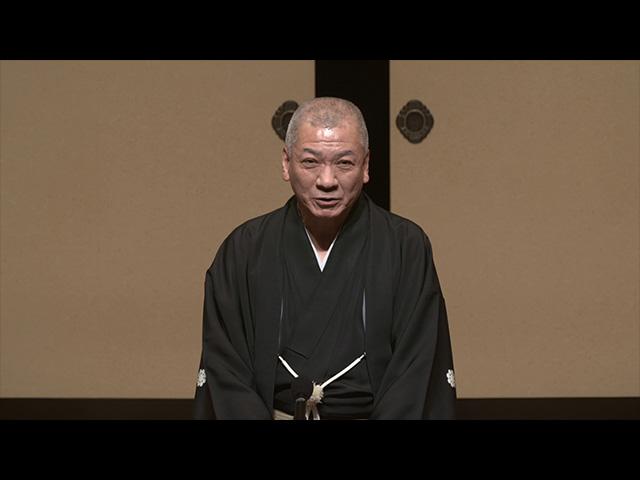 #7 「粋 らくご」Vol.7 入船亭扇遊「天狗裁き」~二人…