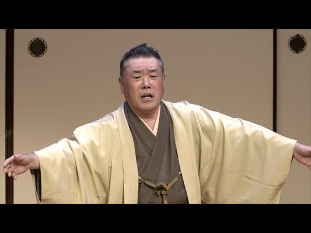#8 「粋 らくご」Vol.8 桂雀々「鶴満寺」~独演会『雀…