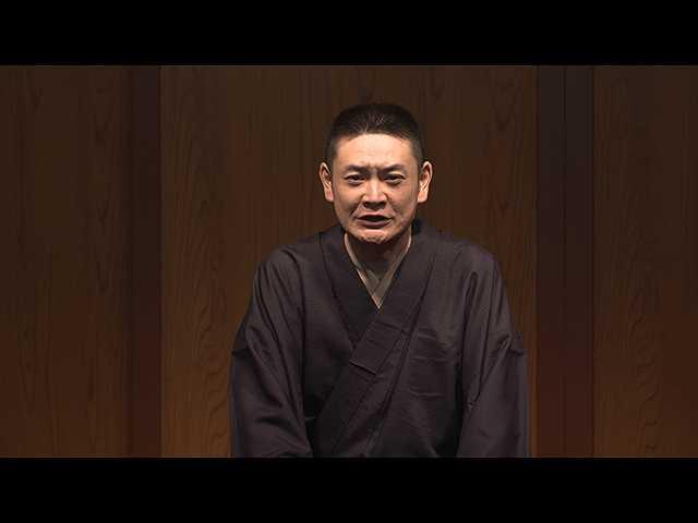 #12 「夢 寄席」Vol.12 蜃気楼龍玉「栗橋宿(牡丹燈籠…