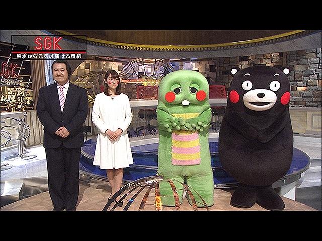 2019/2/16放送 キャスターガチャピンが行く! ガチャ…
