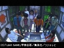 #9 激震!!密輸ゲーム!!謎の強敵新たに出現