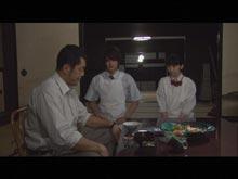 オトメン(乙男)~夏~#2 ~猟奇的な親子~
