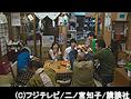 #11 さよならのだめ!!涙のクリスマス公演