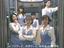 #11 逆セクハラ総攻撃!!